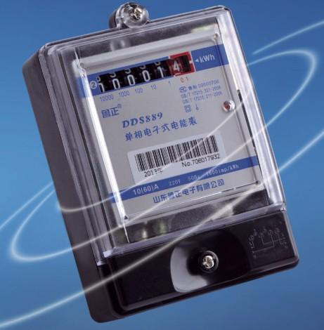 三相四线电子式预付费电能表(阶梯电价)-山东鲁正